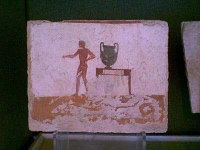 Archaeological Museum - 1999-08-05-141724