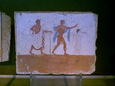 Archaeological Museum - 1999-08-05-142043