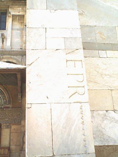 Pisa - 2000-08-26-132616