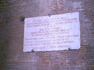 Markets of Trajan - 2000-09-01-152832