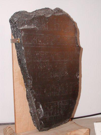 "Archeological Museum ""A. Salinas"" - 2001-09-16-120311"