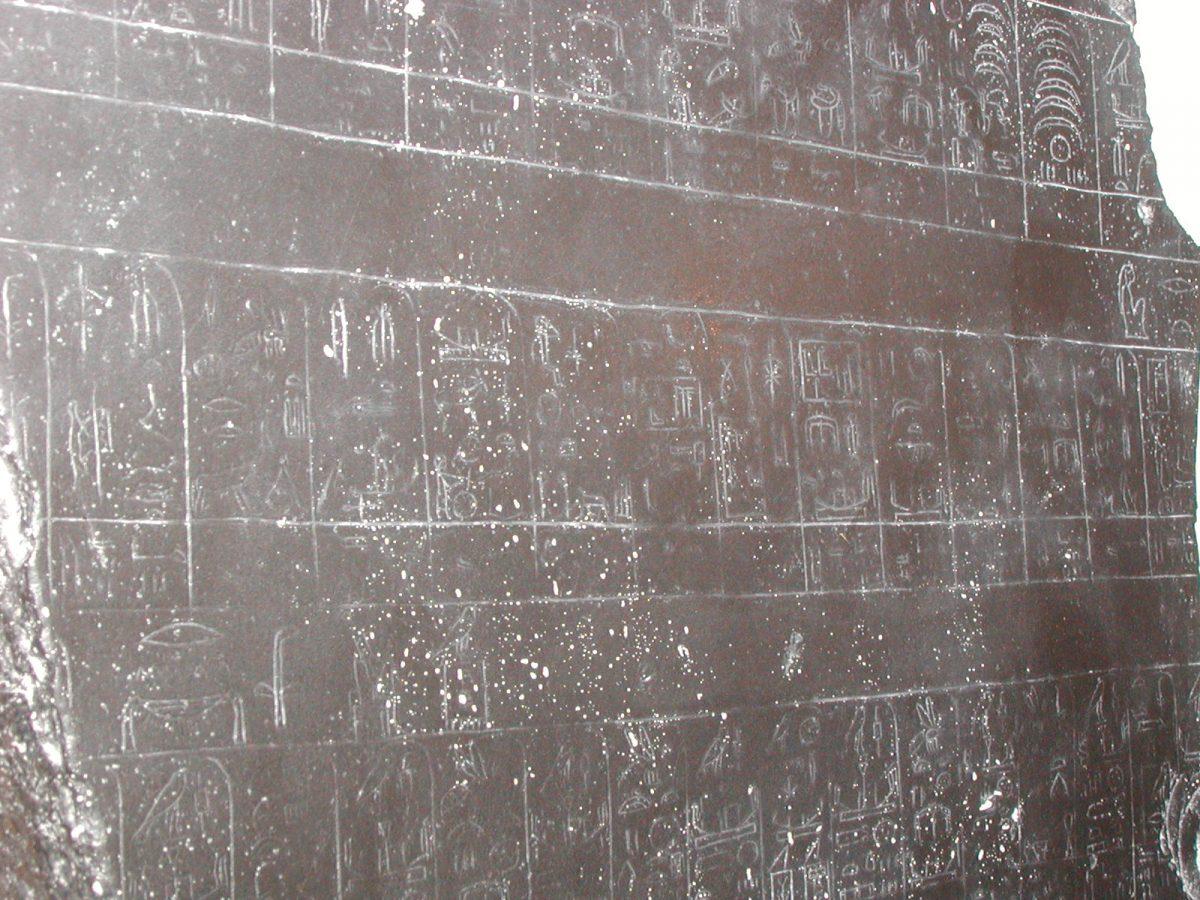 "Archeological Museum ""A. Salinas"" - 2001-09-16-120343"