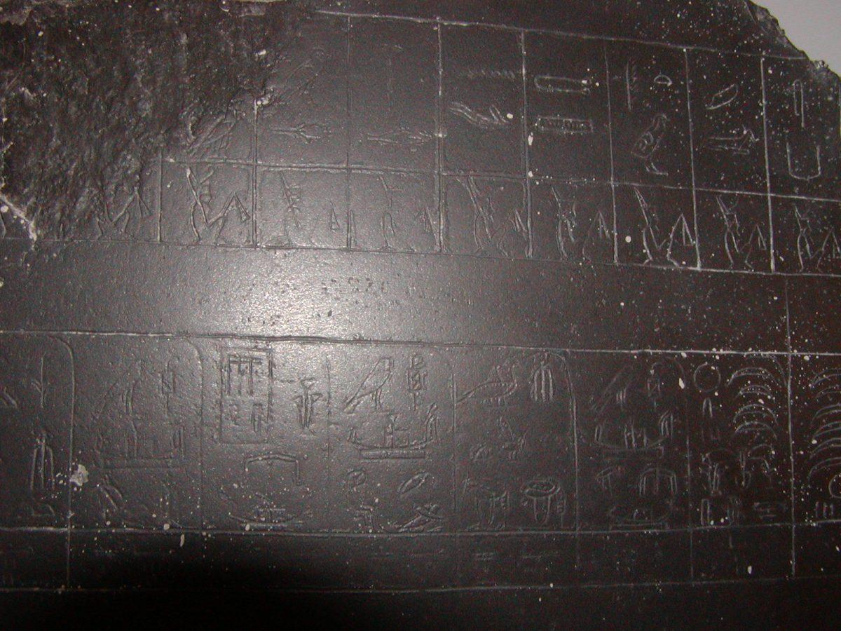"Archeological Museum ""A. Salinas"" - 2001-09-16-120414"