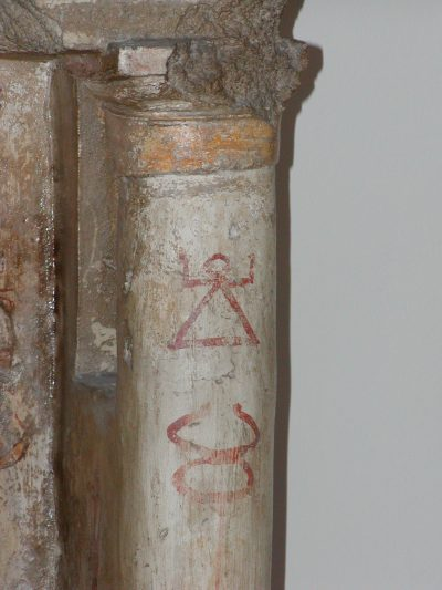 "Archeological Museum ""A. Salinas"" - 2001-09-16-123347"