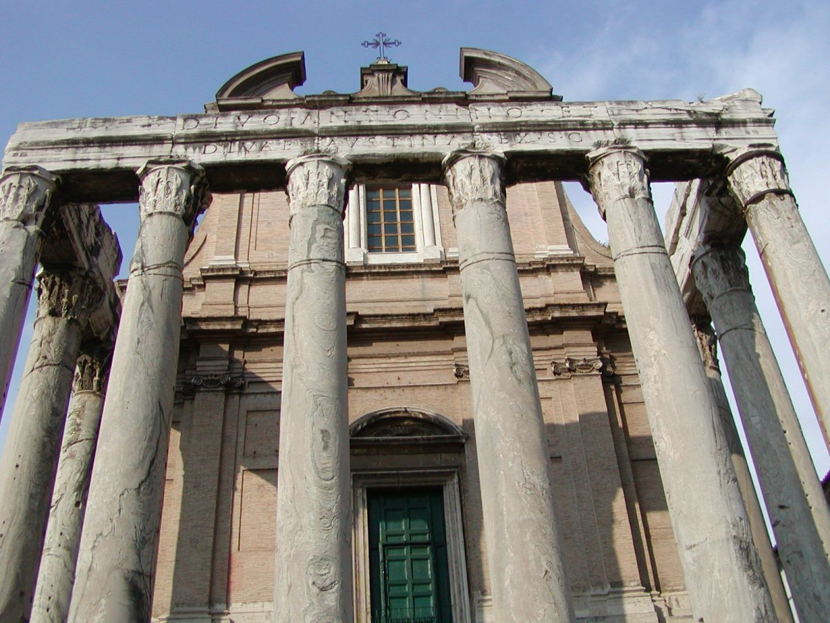 The front of the Temple of Antoninus and Faustina