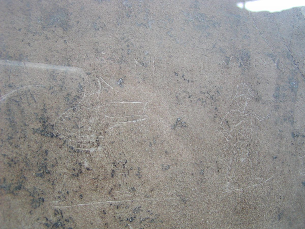 Pompeii - 2002-09-14-155206
