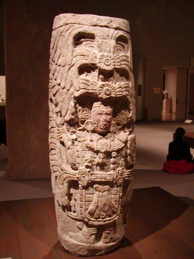 Metropolitan Museum of Art - 2003-01-03-162915