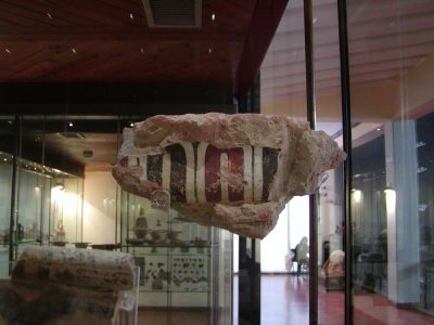 Archaeological Museum - 2003-12-27-125955