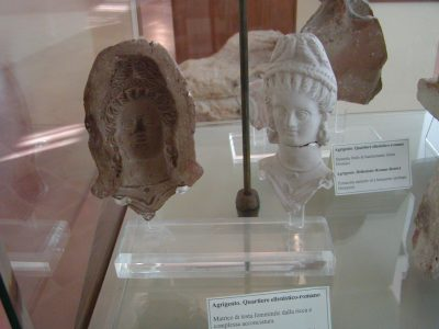 Archaeological Museum - 2003-12-27-131340