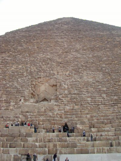 Giza - 2004-01-18-135055