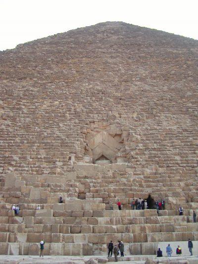 Giza - 2004-01-18-135115