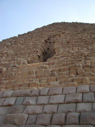 Giza - 2004-01-18-143022