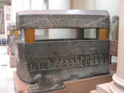 The Egyptian Museum - 2004-01-19-084250