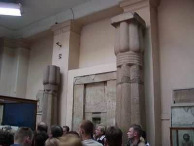 The Egyptian Museum - 2004-01-19-090922
