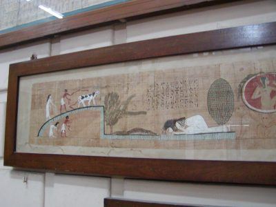 The Egyptian Museum - 2004-01-19-093613