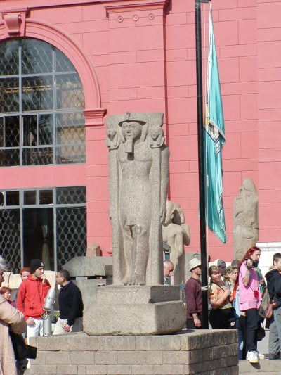 The Egyptian Museum - 2004-01-19-110302