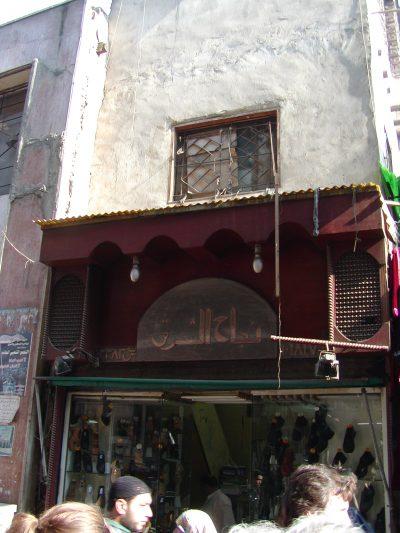 Cairo - 2004-01-19-125556