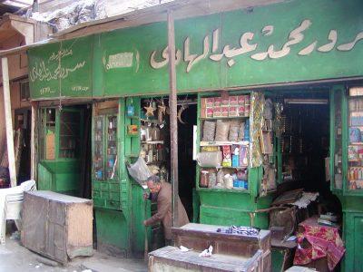 Cairo - 2004-01-19-130159