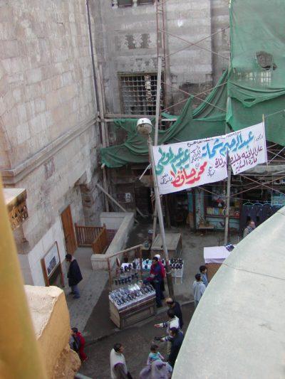 WIkala and Sabil-Kuttab of Nafisa Bayda - 2004-01-19-132210