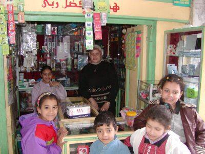 Cairo - 2004-01-19-142214