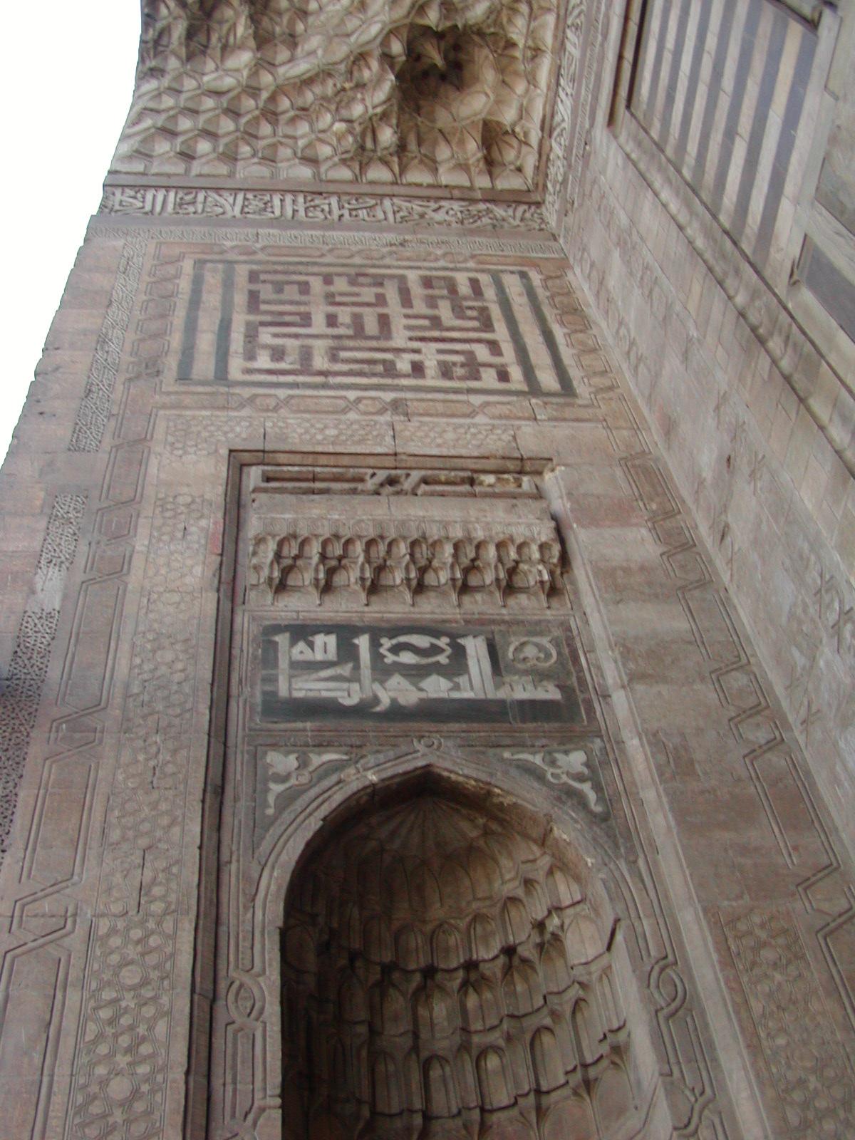 Cairo - 2004-01-19-150212