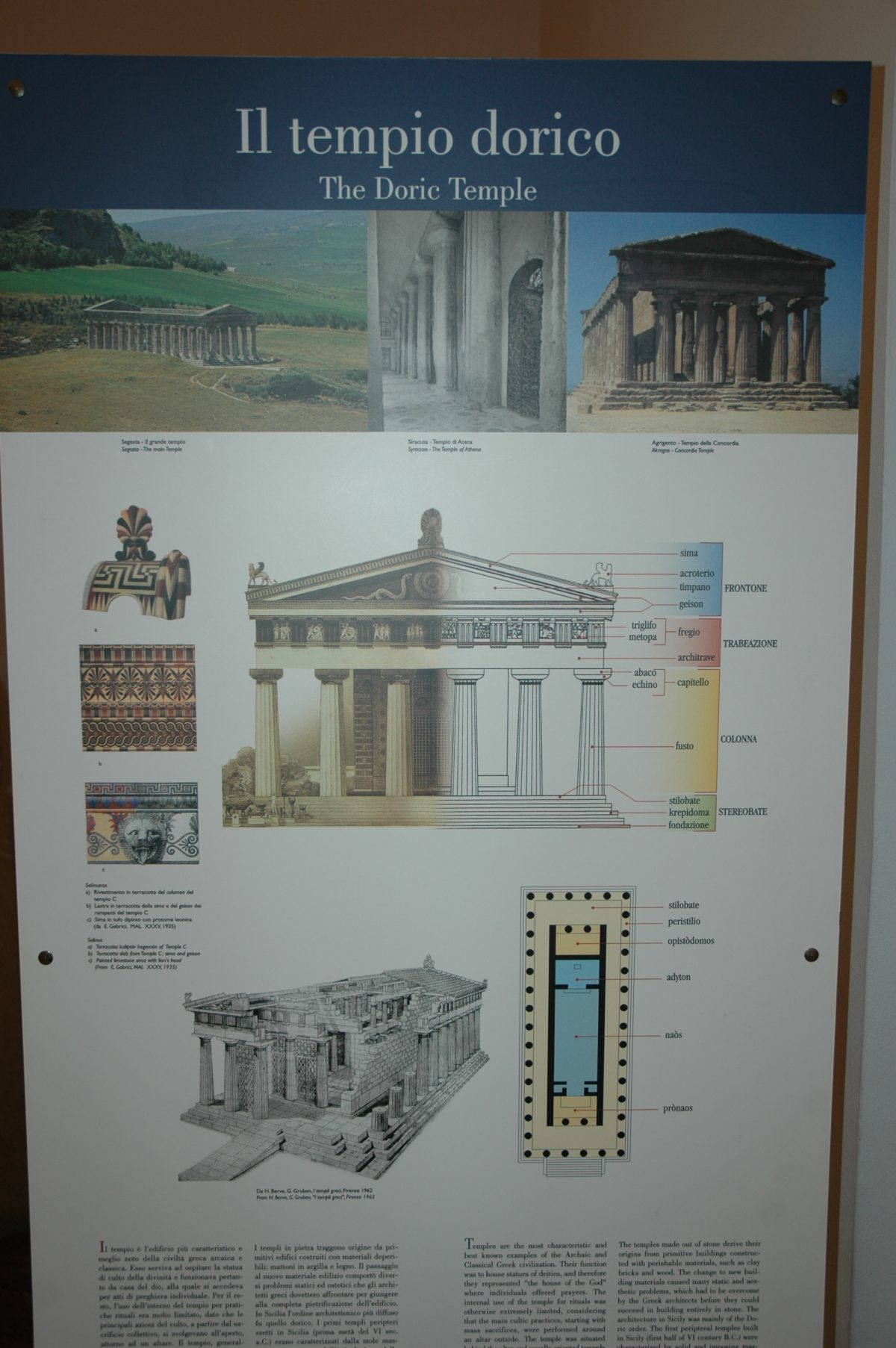 "Archeological Museum ""A. Salinas"" - 2005-07-20-112904"