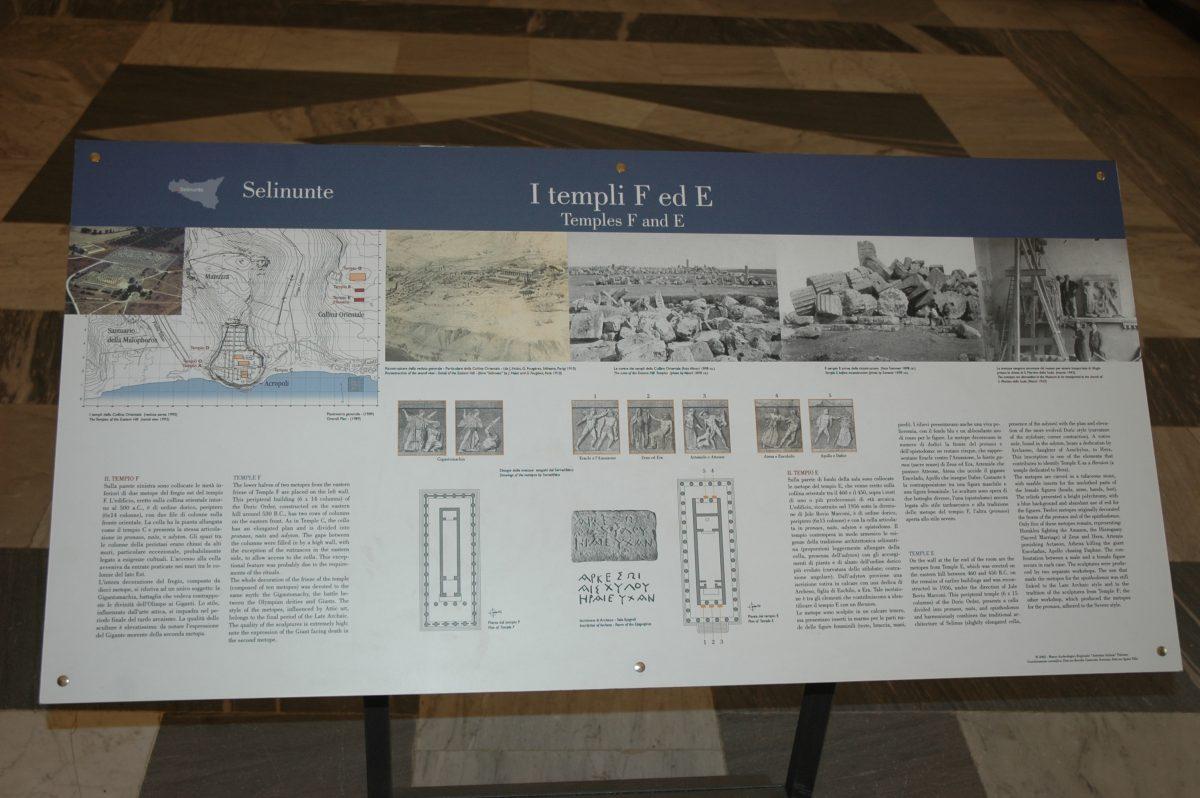 "Archeological Museum ""A. Salinas"" - 2005-07-20-113134"