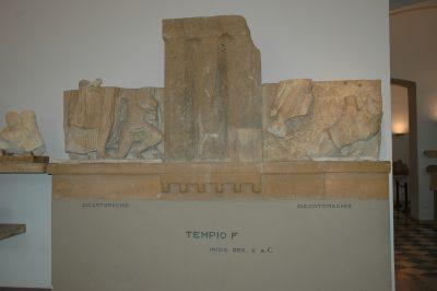"Archeological Museum ""A. Salinas"" - 2005-07-20-113310"