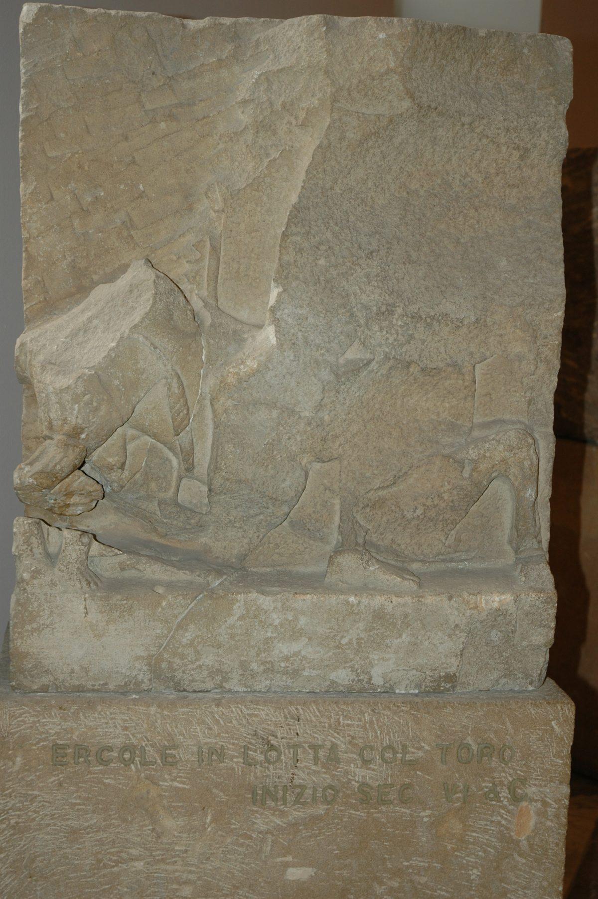 "Archeological Museum ""A. Salinas"" - 2005-07-20-113547"