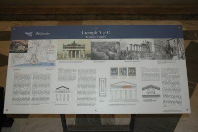 "Archeological Museum ""A. Salinas"" - 2005-07-20-113620"
