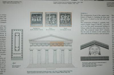 "Archeological Museum ""A. Salinas"" - 2005-07-20-113633"