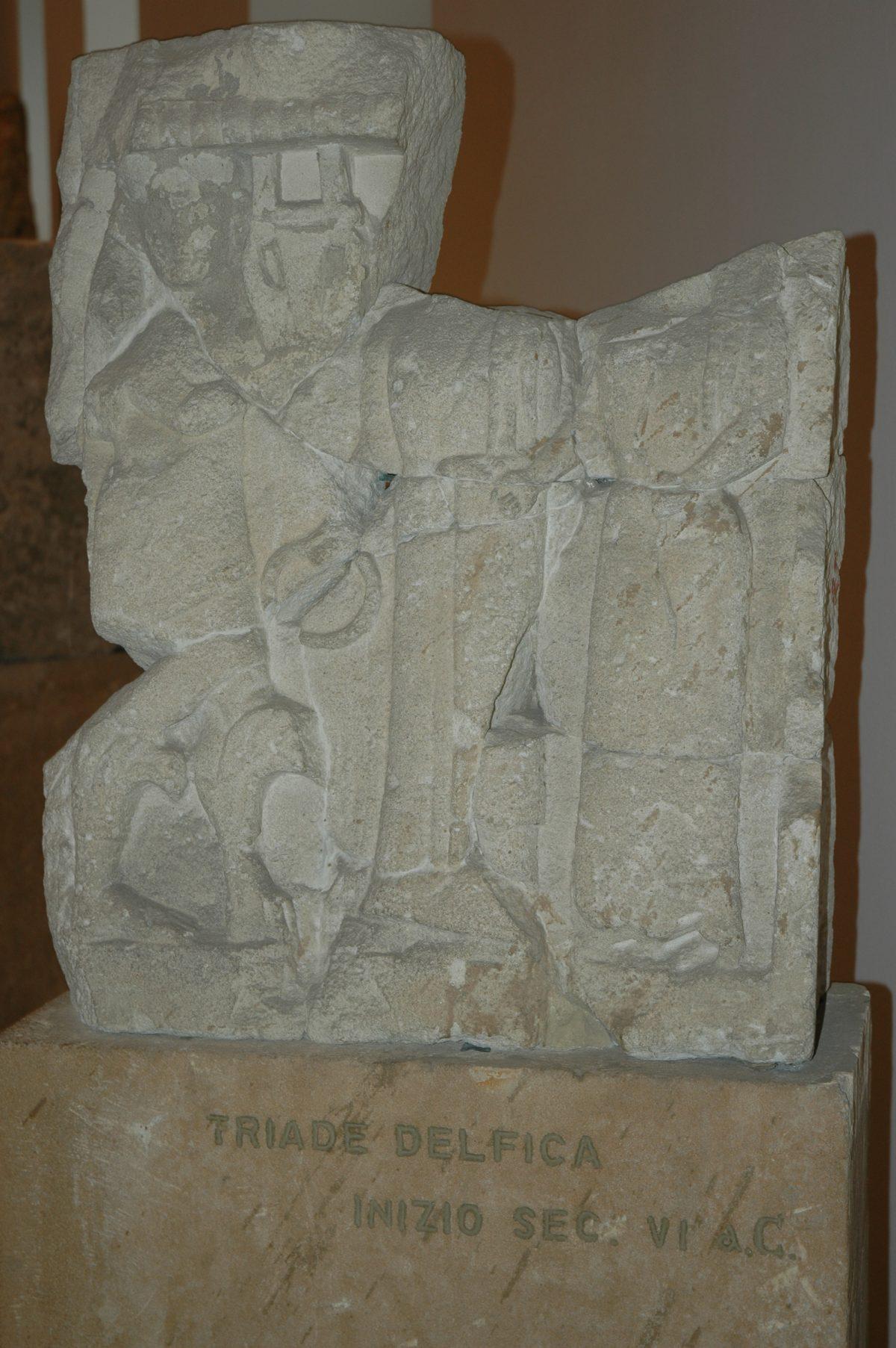 "Archeological Museum ""A. Salinas"" - 2005-07-20-113757"