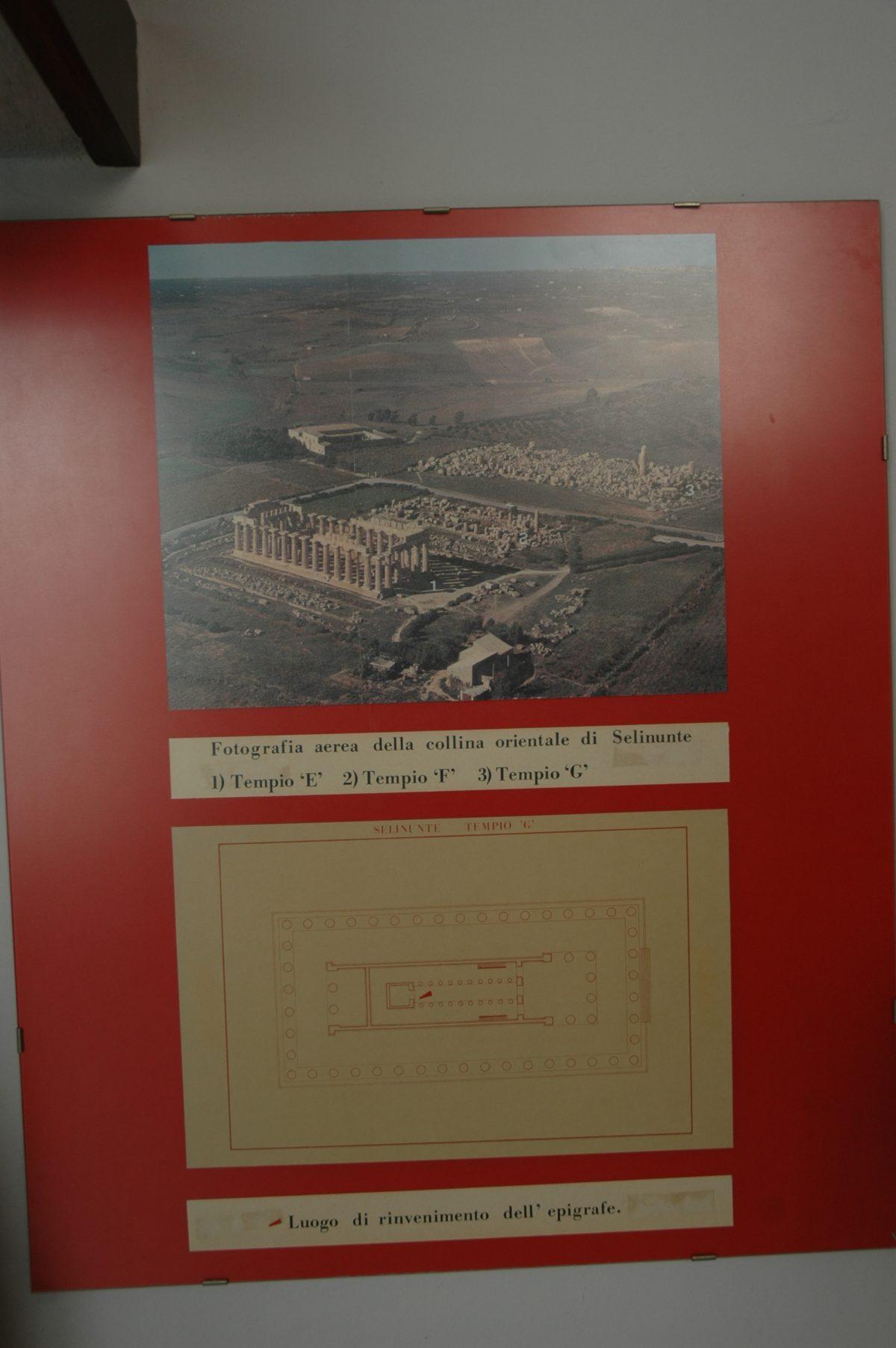 "Archeological Museum ""A. Salinas"" - 2005-07-20-114645"