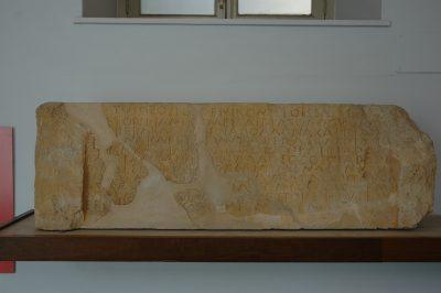 "Archeological Museum ""A. Salinas"" - 2005-07-20-114708"